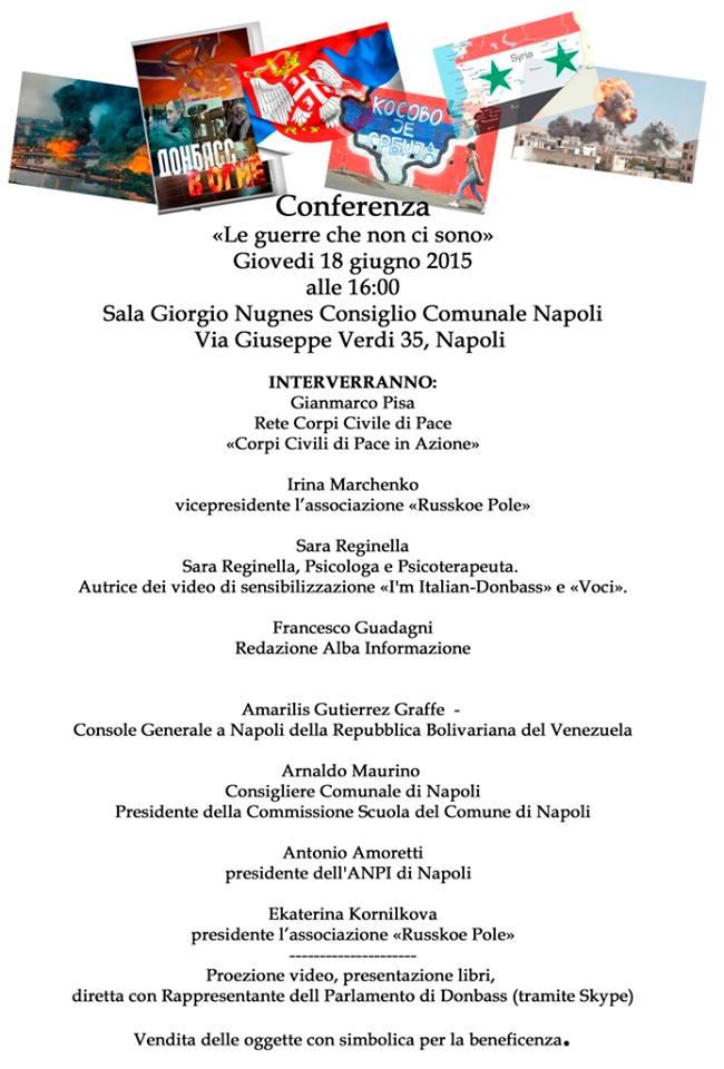 Sara Reginella | Conferenza Le Guerre non esistono Napoli