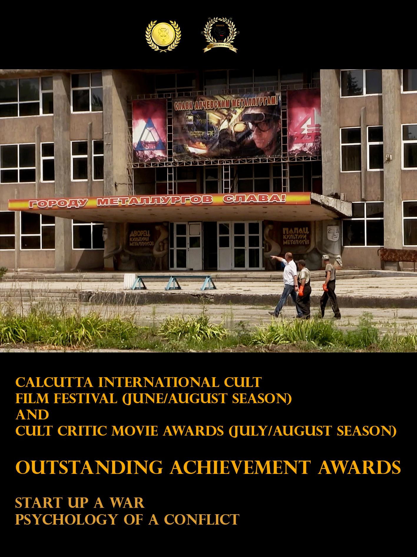 Sara Reginella | Calcutta international Cult Film Festival