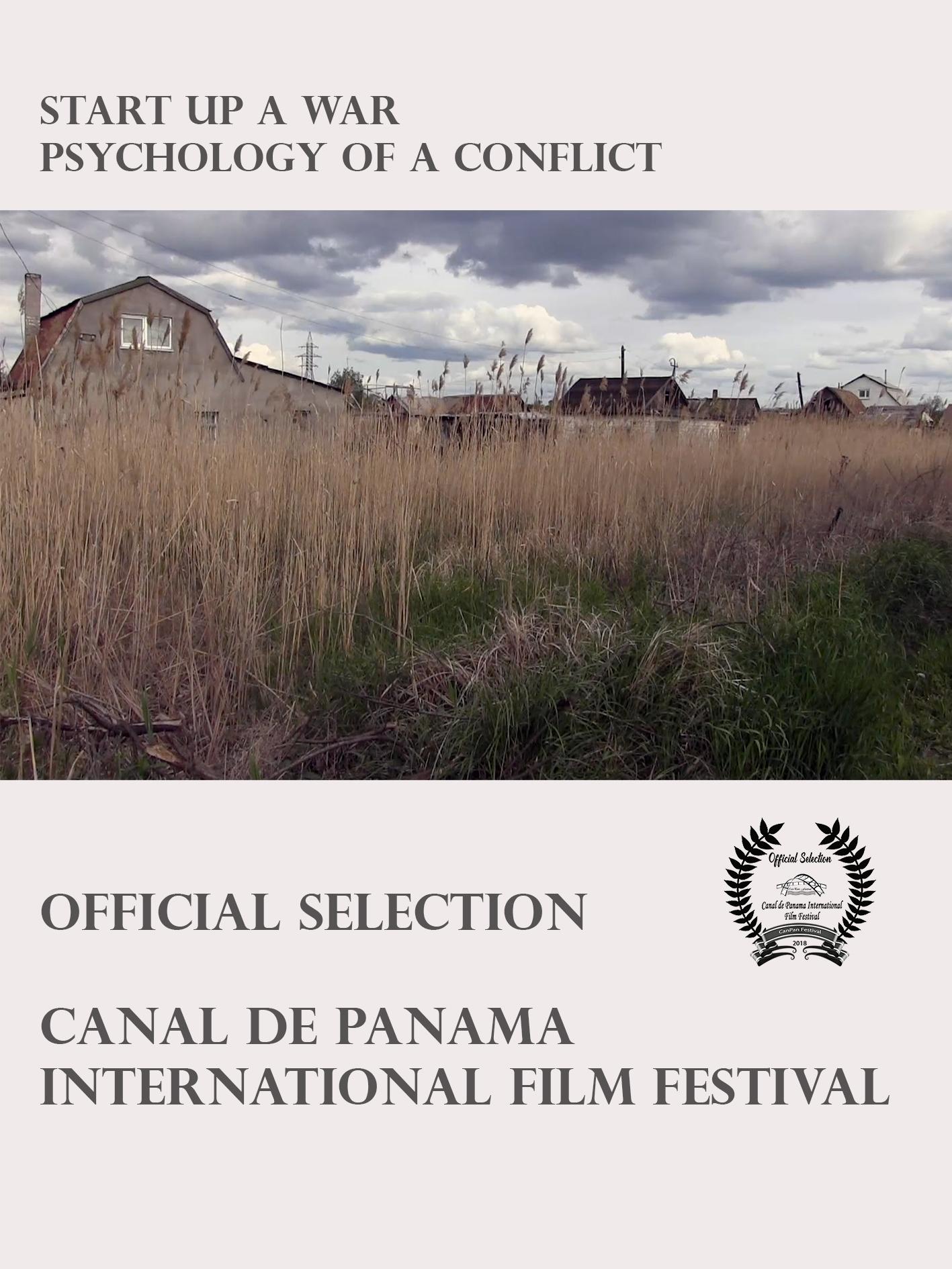 Sara Reginella | Canal de Panama International Film Festival