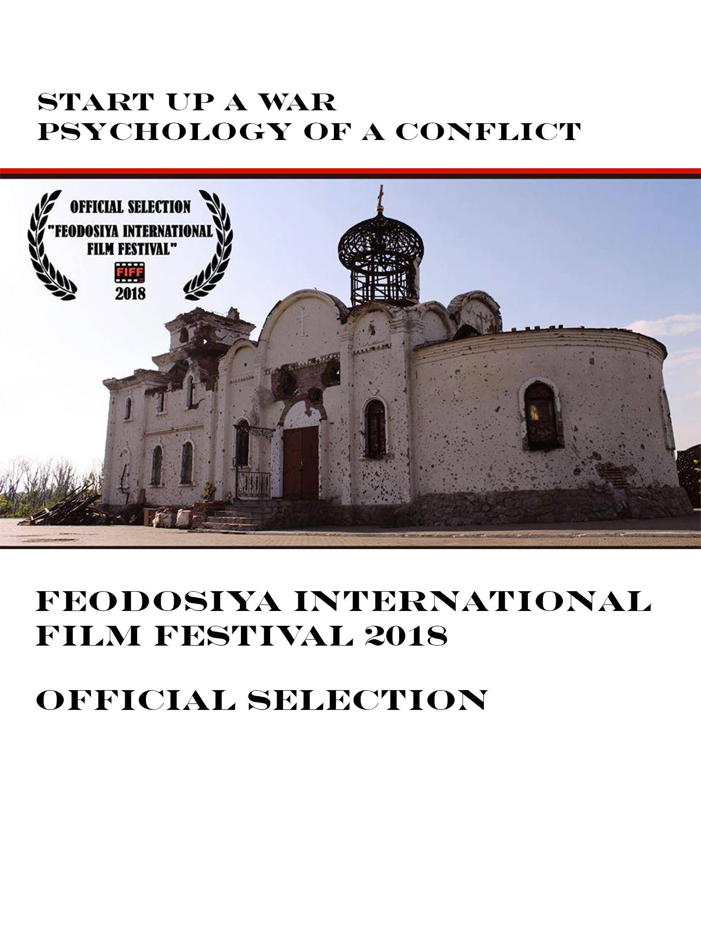 Sara Reginella | Start up a War Feodosiya International Film Festival 2018