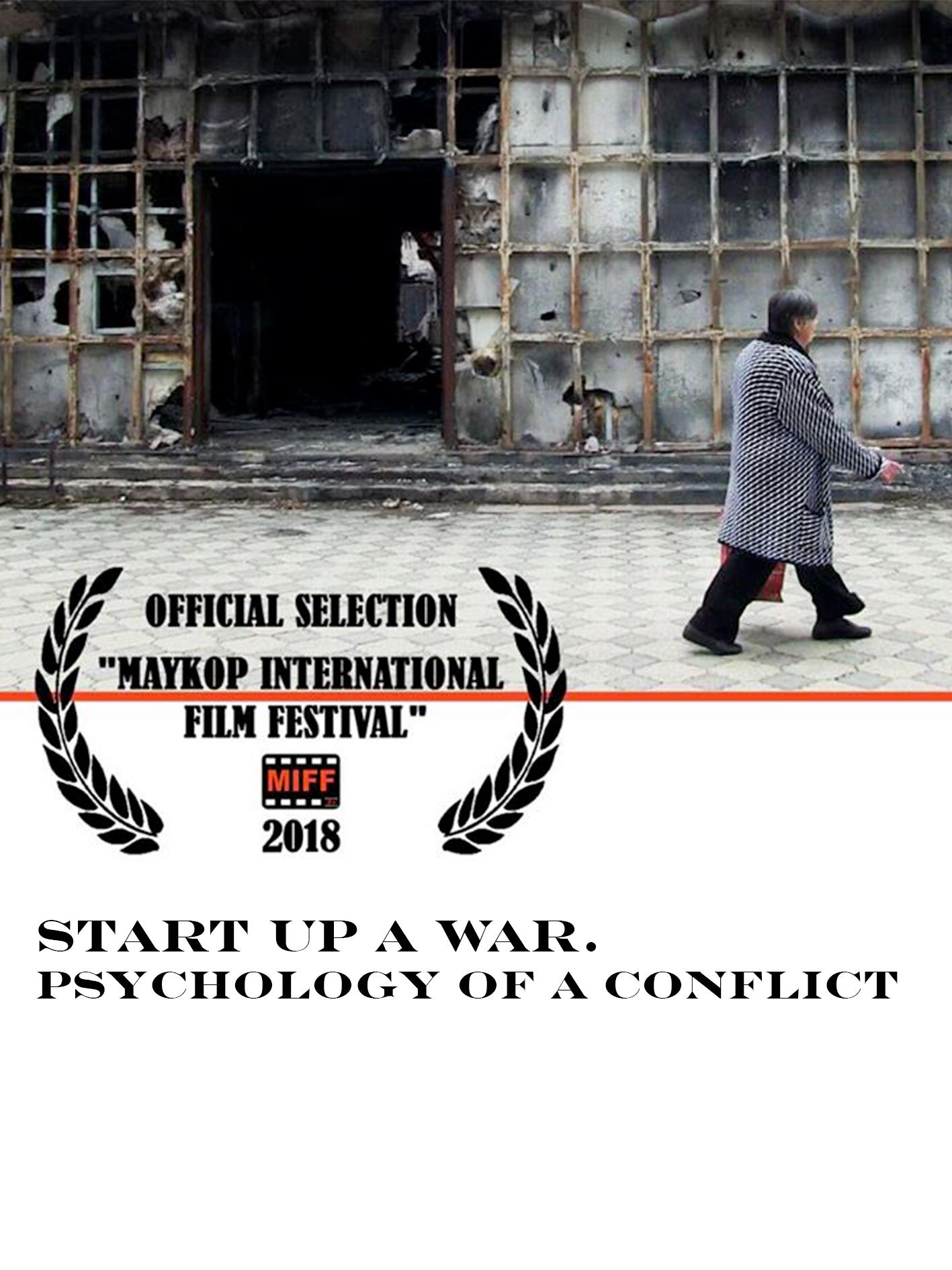 Sara Reginella | Maykop International Film Festival