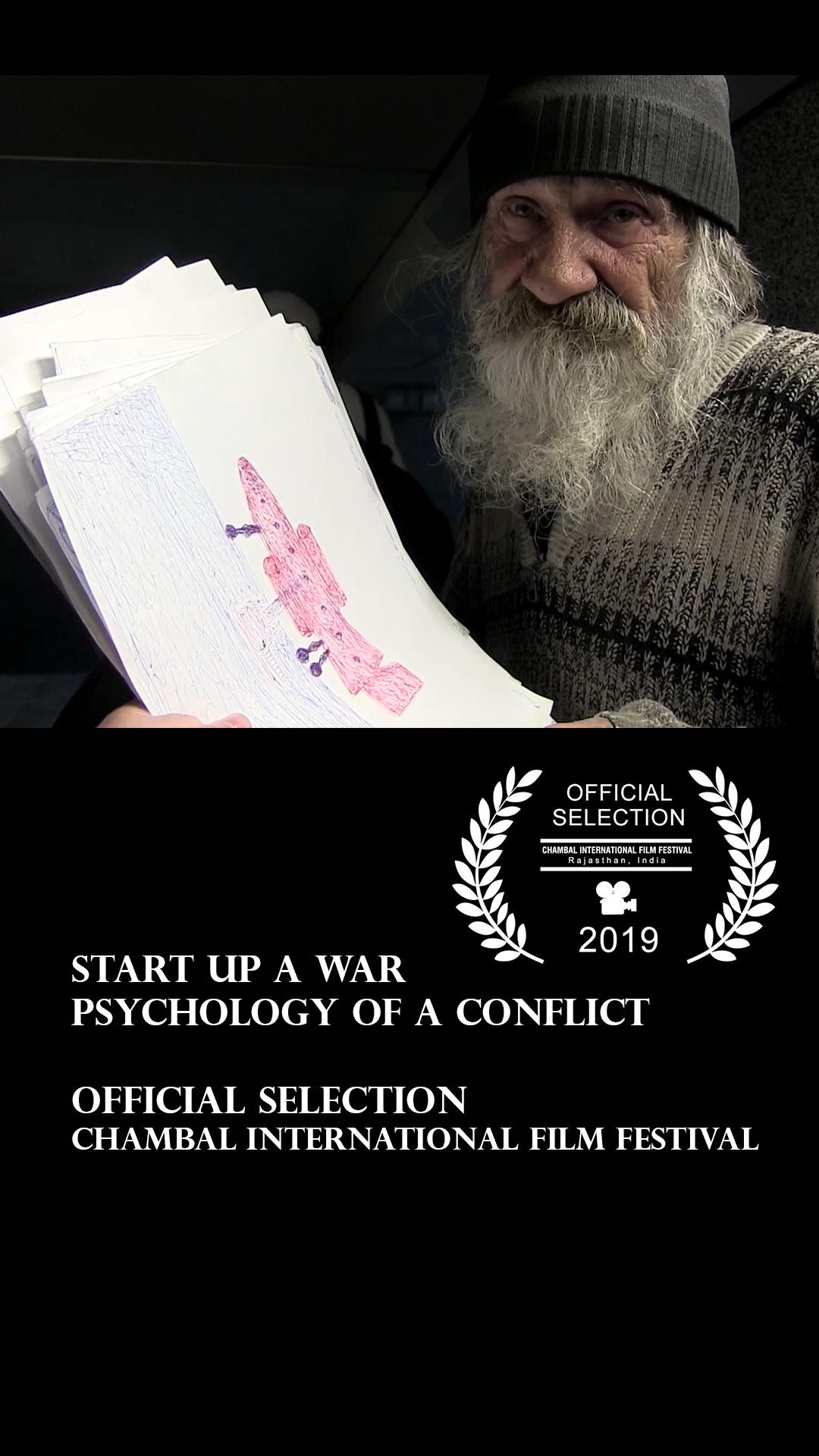 Sara Reginella | Start up a War Chambal International Film Festival