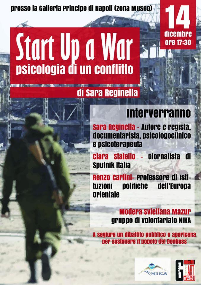 Sara Reginella | Start up a War documentario proiezione Napoli