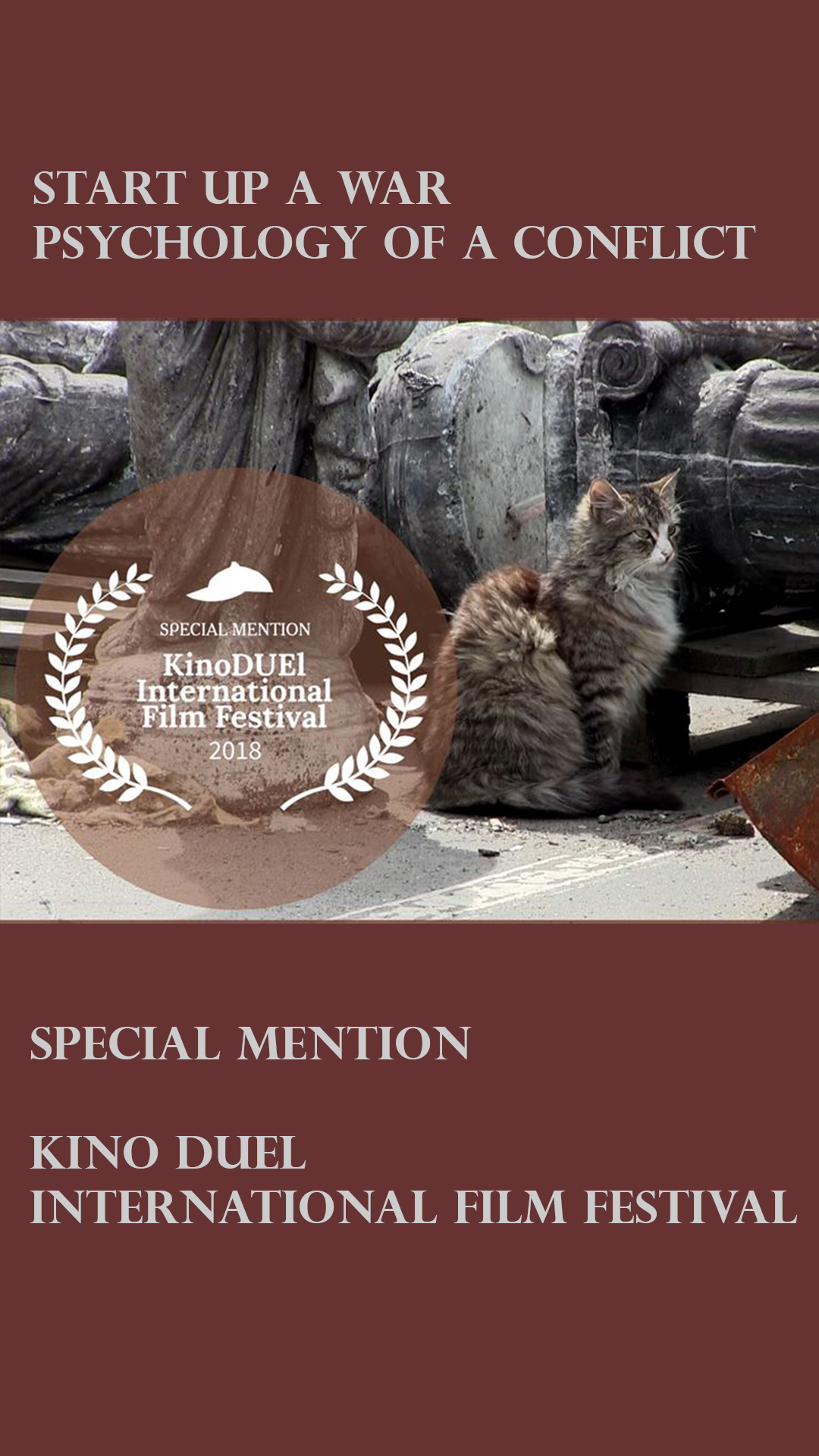 Sara Reginella | Kino Duel International Film Festival