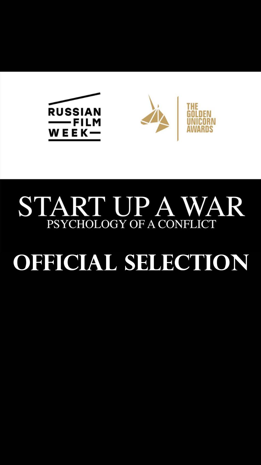 Sara Reginella | Start up a war Russian Film Week Golden Unicorn